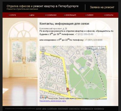 Сайт в портфолио Лексиума