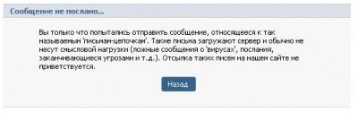 hvvkontakte