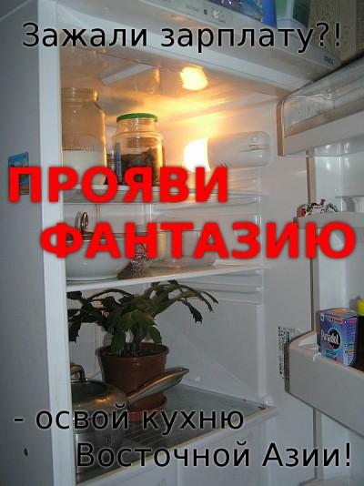 krizis001