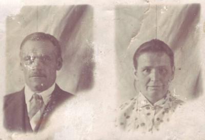 Фотография до реставрации