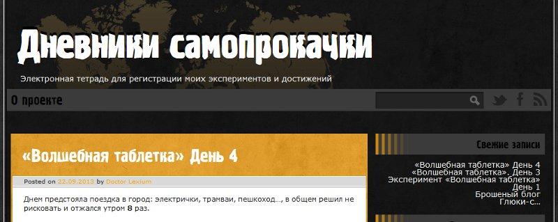 Вот что получилось после того, как шрифт был подгружен к сайту через CSS