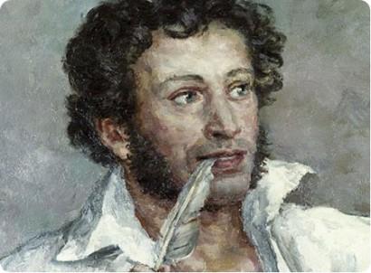 Пушкин за работой