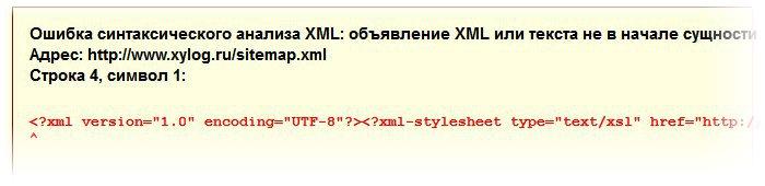 XML-Error