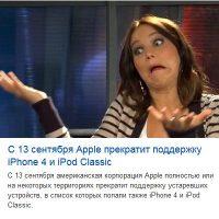 Яблоко загнивает?