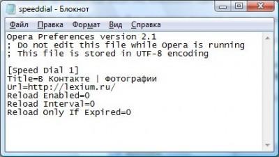 note_epop