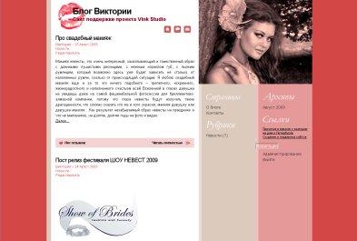 Блог Виктории Винклер. Портфолио Лексиума.