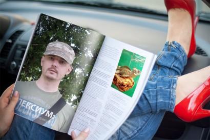 Журнальчик, с моим фото