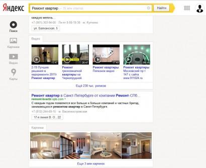 Яндекс.Острова - обзор интерфейса