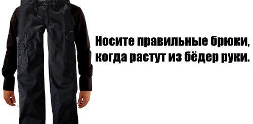 Жопорук