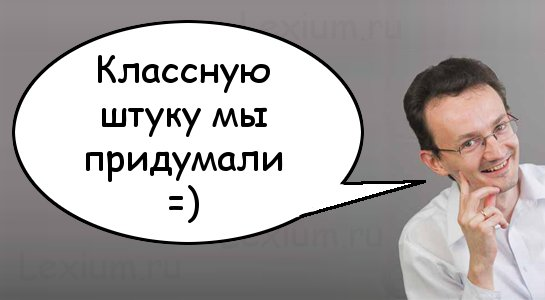 Садовский (Яндекс)